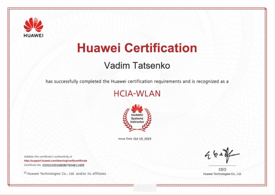Сертификат инструктора Huawei HCIA-WLAN получил еще один тренер УЦ «Микротест»